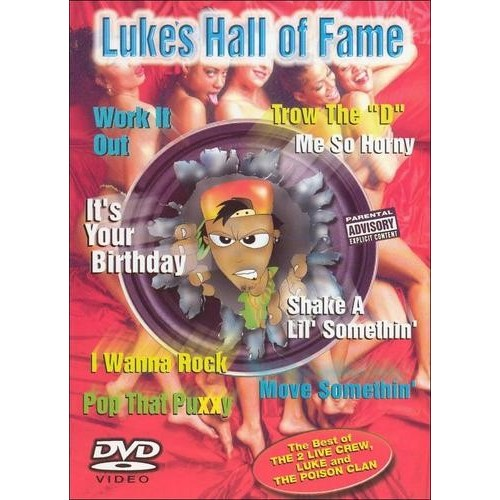 Lukes Hall of Fame