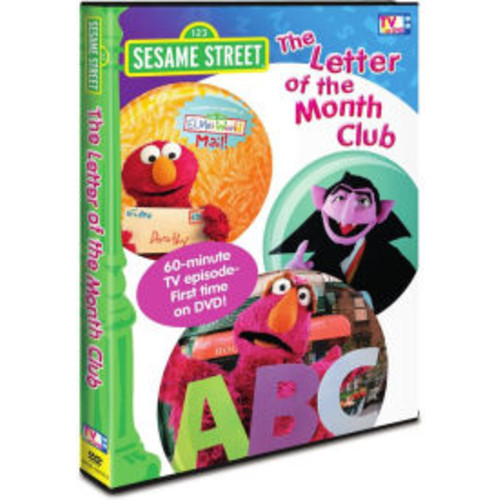 Sesame Street: The Letter of the Month Club