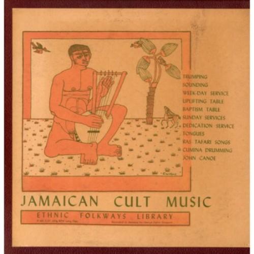 Jamaican Cult Music [CD]