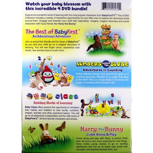 Baby First: Imagination Station (4 Disc) (DVD)