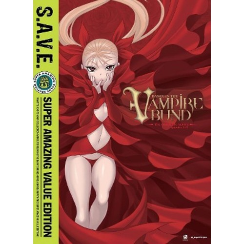 Dance in the Vampire Bund: Complete Series (DVD)