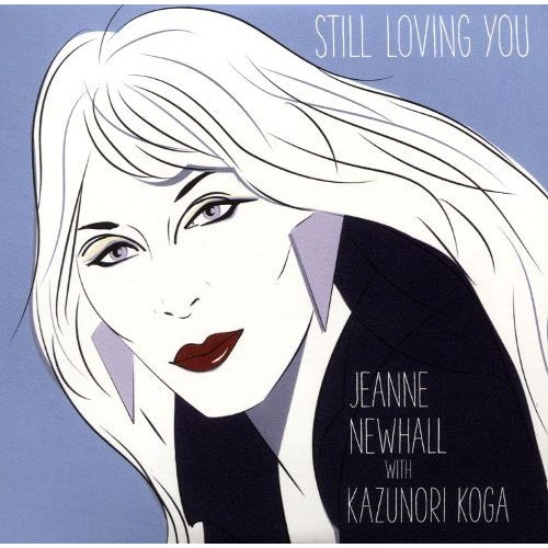 Still Loving You [CD]