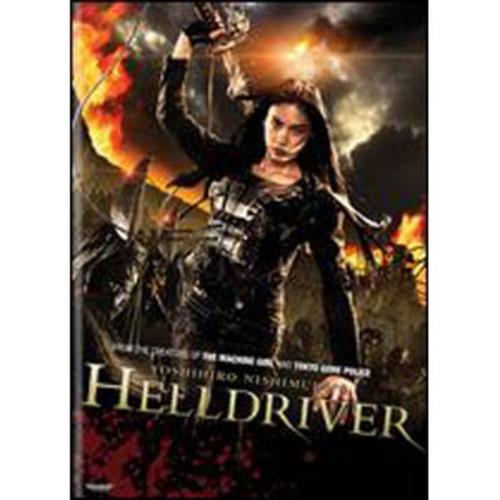 Helldriver DD5.1/DD2