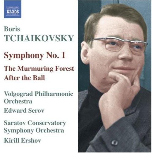 Boris Tchaikovsky: Symphony No. 1; Suites [CD]