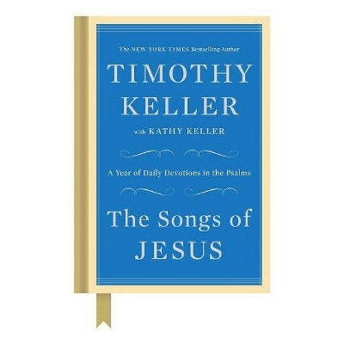 The Songs of Jesus (Hardcover)