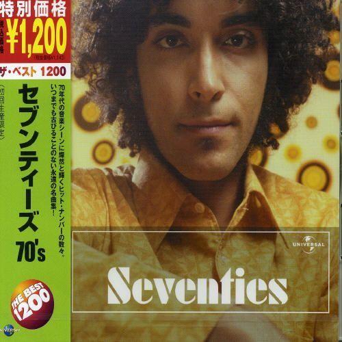 Best 1200 70's [CD]