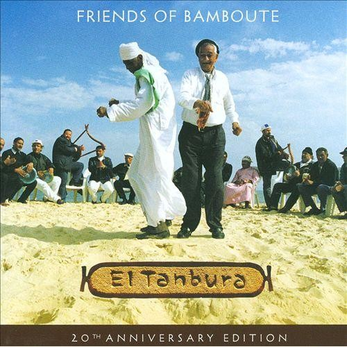 Friends of Bamboute: 20th Anniversary Edition [CD]
