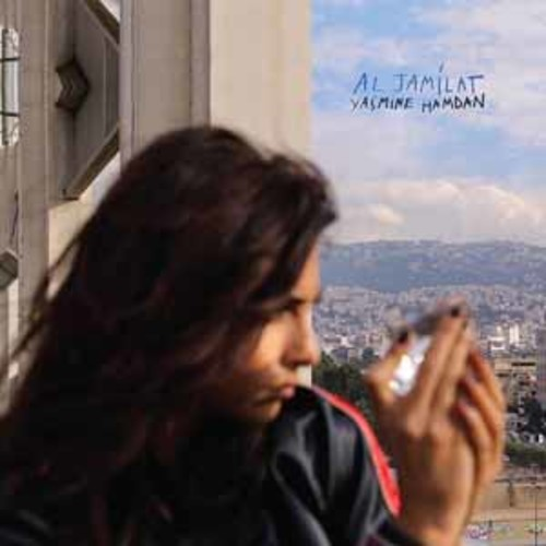 Yasmine Hamdan - Al Jamilat [Audio CD]