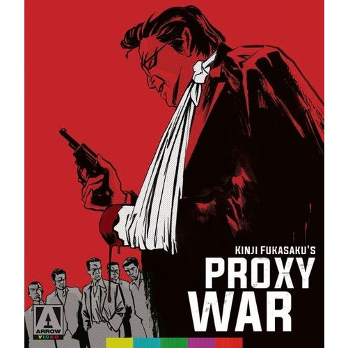 Battles Without Honor and Humanity: Proxy War [Blu-ray/DVD] [2 Discs] [Japanese] [1973]