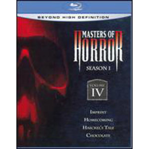 Masters of Horror: Season 1 [Blu-ray]