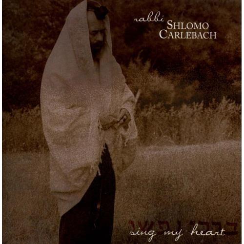 Sing My Heart [CD]
