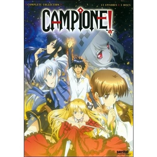 Campione!: Complete Collection [3 Discs] [DVD]