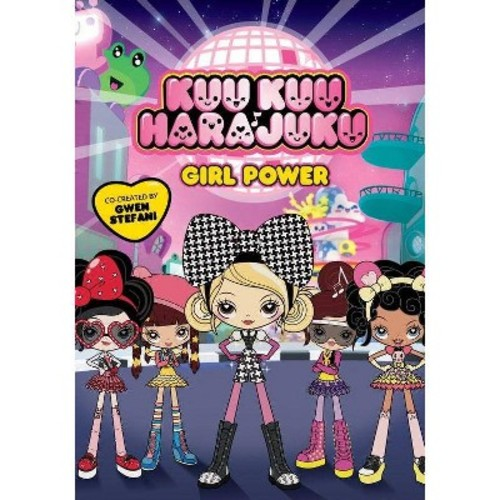 Kuu Kuu Harajuku:Girl Power (DVD)