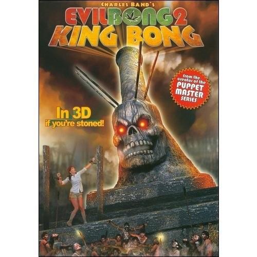 Evil Bong 2: King Bong [DVD] [2009]