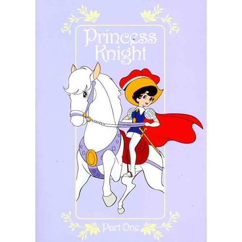 Princess Knight: Part 1 (DVD) [Princess Knight: Part 1 DVD]