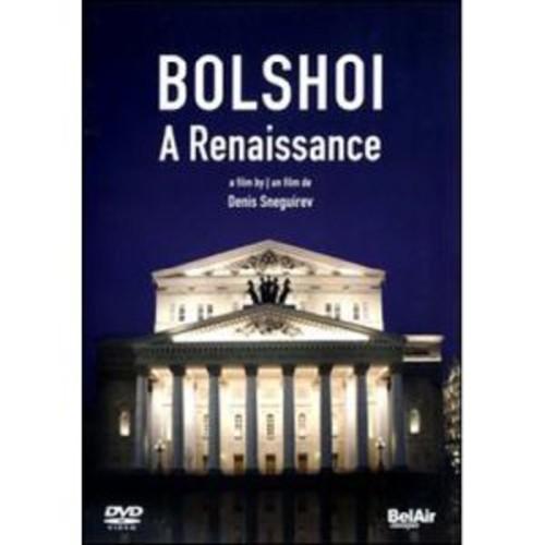 Bolshoi: A Renaissance WSE 2