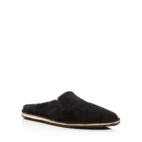 Upton Shearling Lined Loafer Slippers