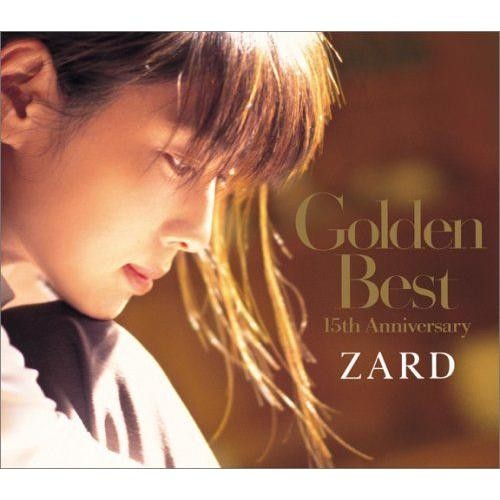 Golden Best: 15th Anniversary [CD]