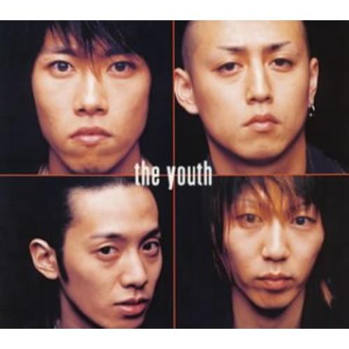 Born [CD]