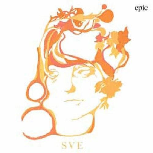 Epic [CD]