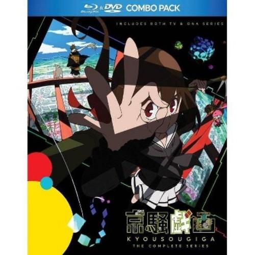 Kyousougiga:Complete Series (Blu-ray)