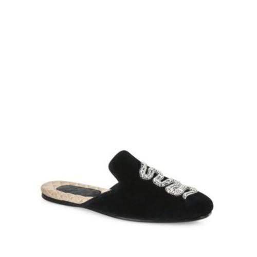Embroidered Evening Velvet Slippers