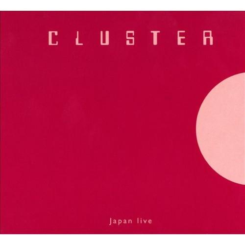 Japan Live [CD]