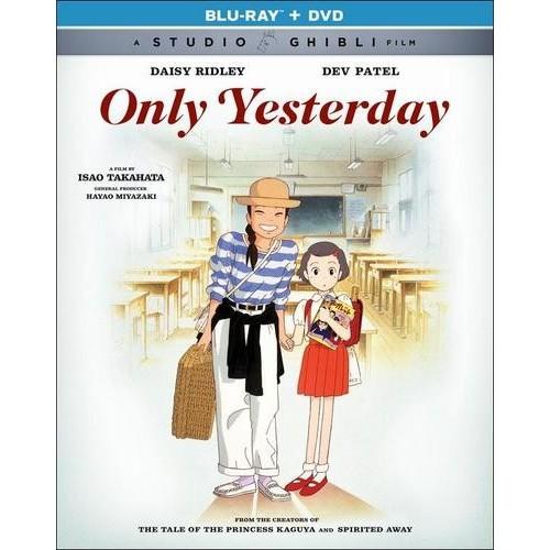 Only Yesterday [Blu-ray/DVD] [2 Discs] [1991]