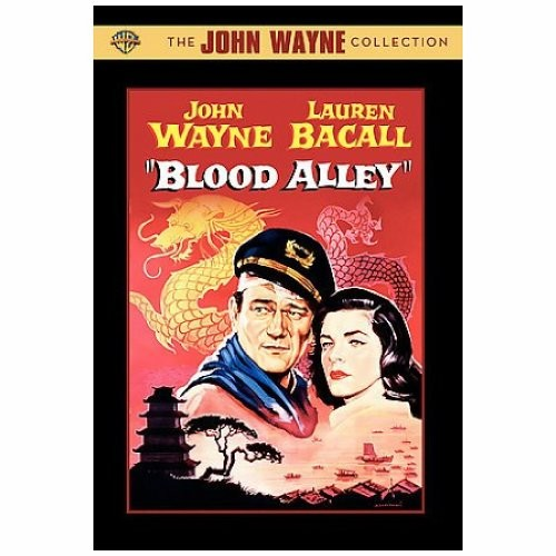 BLOOD ALLEY (DVD/WS-2.55/ENG-FR-SP SUB)