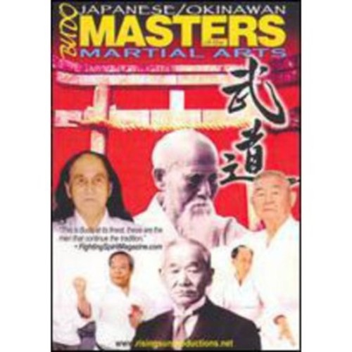 Japanese Okinawan Budo Masters of the Martial Arts [DVD]
