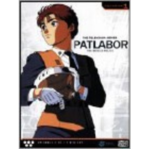Patlabor - The Mobile Police: The Television Series, Collection 1 [4 Discs] [DVD]