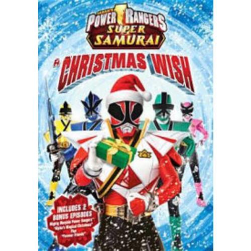 Power Rangers Super Samurai A Christmas Wish (2013)