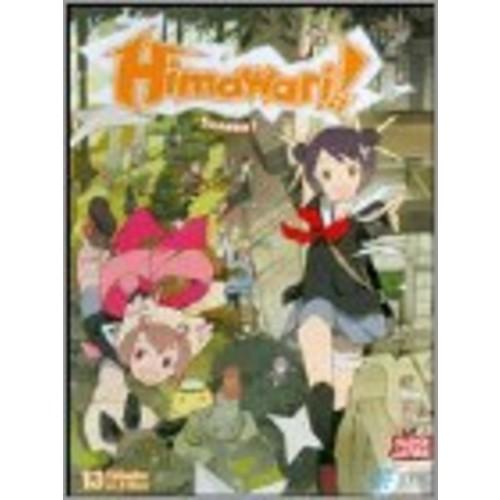 Himawari!: Season 1 Collection [2 Discs] [DVD]