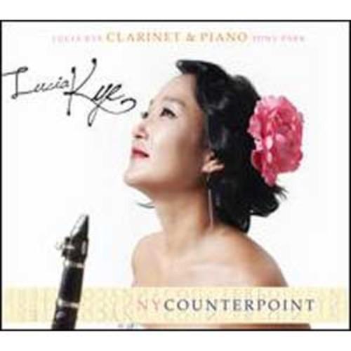 NY Counterpoint By Tony Park (Audio CD)