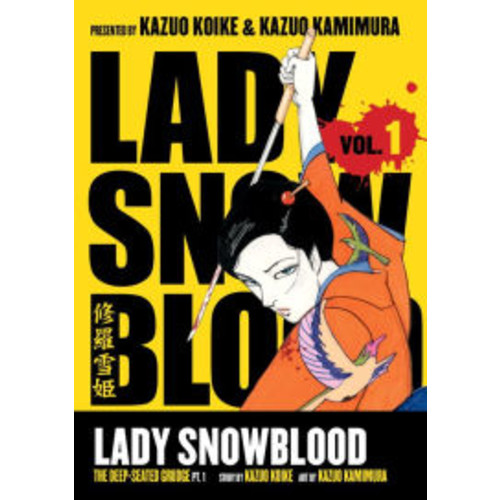 Lady Snowblood, Volume 1: The Deep-Seated Grudge, Part 1