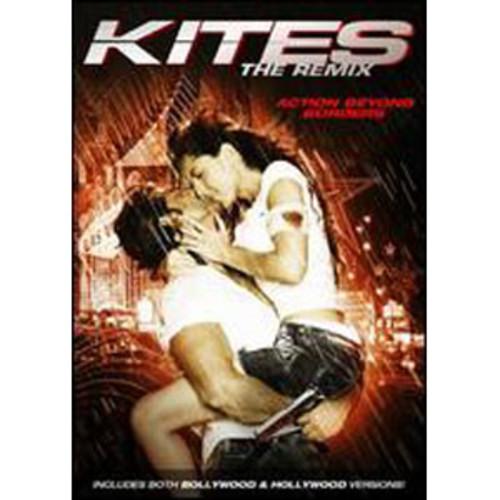 Kites/Kites: The Remix