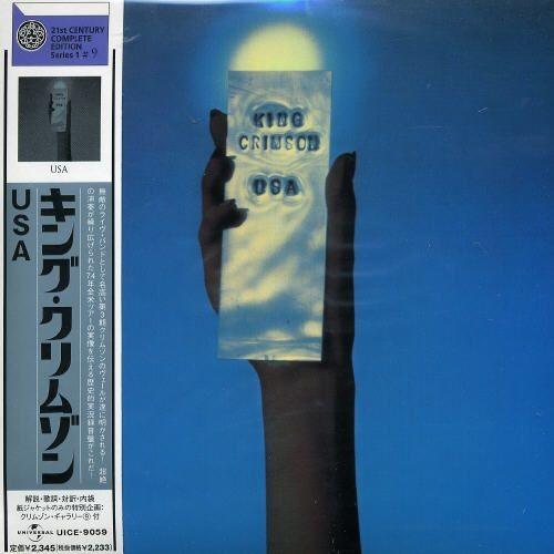 USA [Japan CD] [CD]