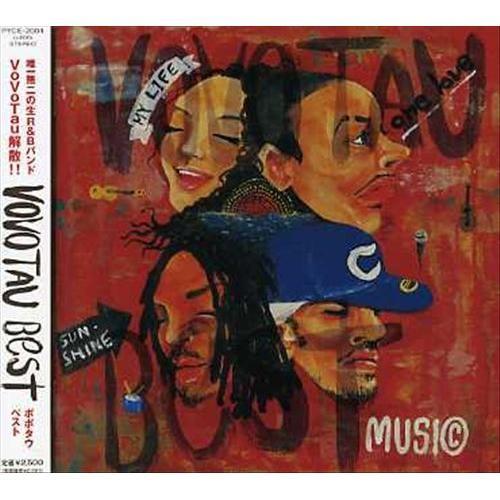 Vo Vo Tau Best [CD]
