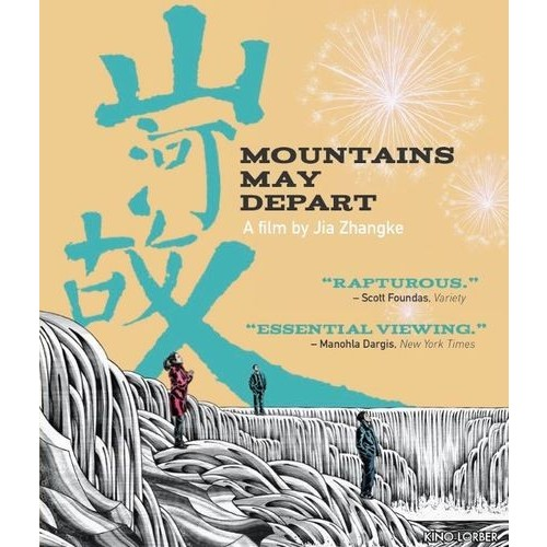 Mountains May Depart [Blu-ray] [2015]