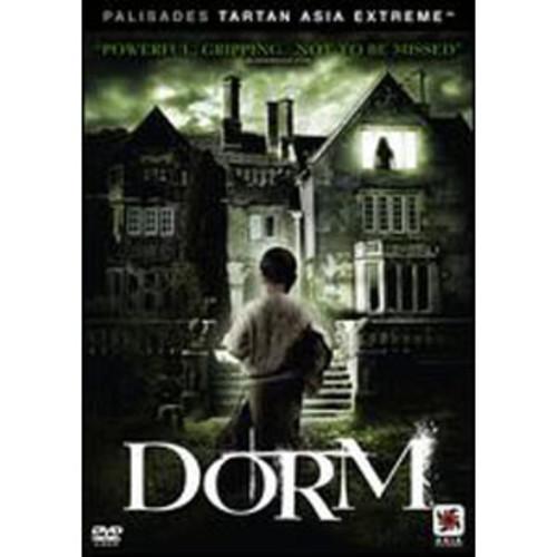 Dorm WSE DD5.1/DD2/DTS