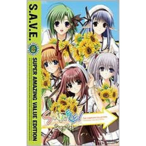 Shuffle!: The Complete Collection [S.A.V.E.] [4 Discs]