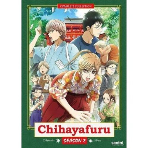 Chihayafuru:Season 2 (DVD)