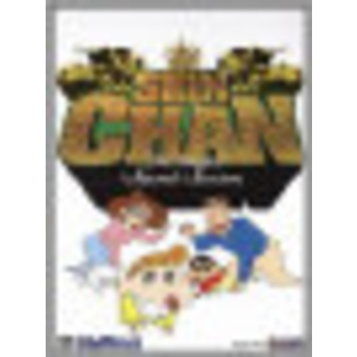 Shinchan: Season Two [4 Discs] [DVD]