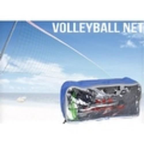 Sport Match Volleyball Net 9.5 x 1m 32x3ft Black