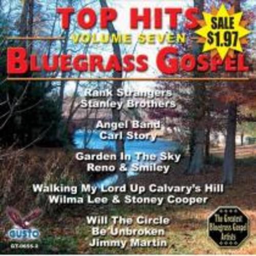 Vol. 7 Bluegrass Gospel [CD]