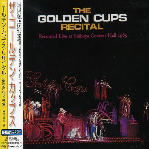 Golden Cups Recital [CD]