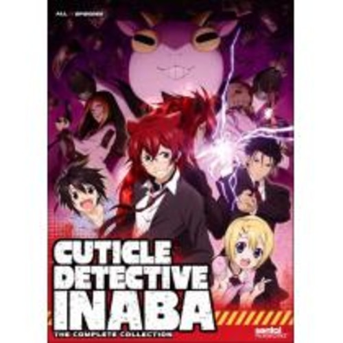 Cuticle Detective Inaba: Complete Collection [2 Discs] [DVD]