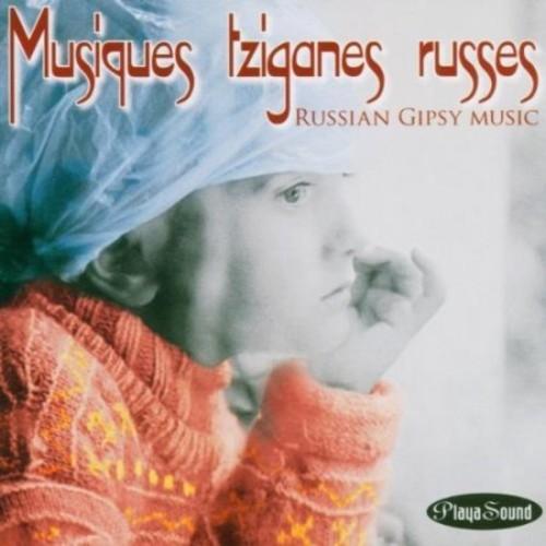 Russian Gipsy Music [CD]
