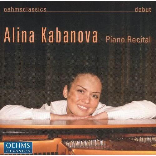 Piano Recital [CD]