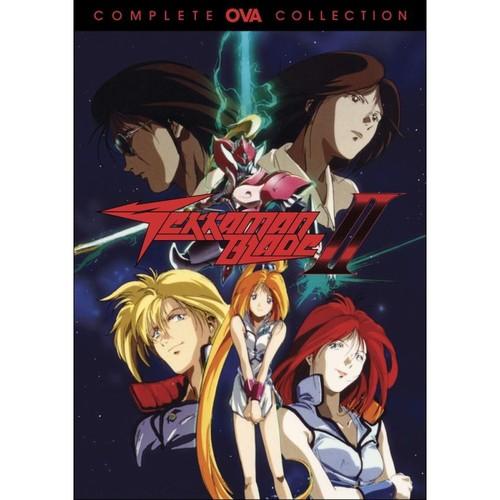 Tekkaman Blade II: Complete OVA Collection [DVD]